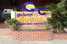 Boeung Meas Guesthouse